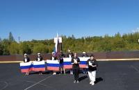 День Государственного Флага РФ в п.Юбилейный