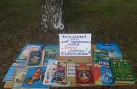 Литературный час «Книжки о воде и рыбах читаем!»