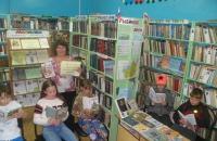 Литературный час «Мы отдыхаем, книжки добрые читаем!»