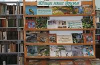 Экологический час «Пернатые вестники весны»