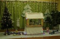 Новогоднее представление для детей «Снежное семейство»