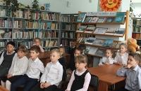 Экологический час «Великая река Волга»
